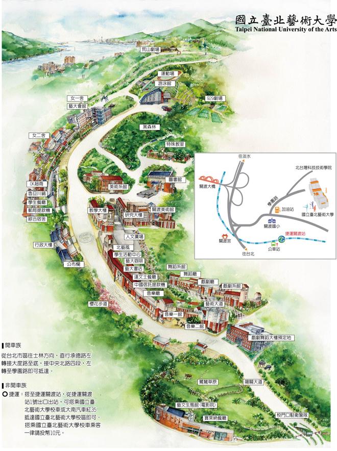 艺术校园 - 学校地图