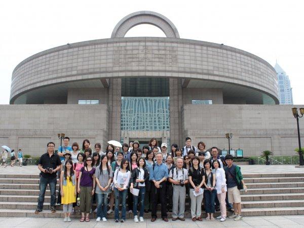 2010上海世博國際教學