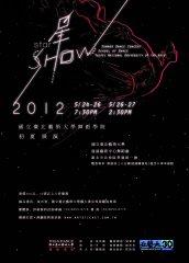 Summer Dance Concert